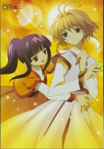 Rating: Safe Score: 10 Tags: chun_hyang dress kinomoto_sakura tsubasa_reservoir_chronicle User: enker