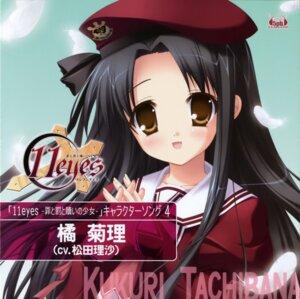 Rating: Safe Score: 7 Tags: 11eyes disc_cover lass ozawa_yuu seifuku tachibana_kukuri User: syaoran-kun