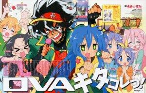 Rating: Safe Score: 8 Tags: anime_tenchou anizawa_meito hiiragi_kagami hiiragi_tsukasa horiguchi_yukiko izumi_konata lucky_star megane patricia_martin takara_miyuki tamura_hiyori User: Radioactive