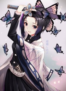 Rating: Safe Score: 17 Tags: cup6542 japanese_clothes kimetsu_no_yaiba kochou_shinobu sword uniform User: Dreista