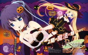 Rating: Questionable Score: 70 Tags: breast_hold cleavage dress garter halloween heterochromia konohana_lucia nakatsu_shizuru rewrite weapon witch yano_akane User: drop