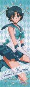 Rating: Safe Score: 12 Tags: heels mizuno_ami sailor_moon sailor_moon_crystal sakou_yukie stick_poster User: Radioactive