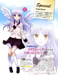 Rating: Safe Score: 28 Tags: angel_beats! hirata_katsuzou seifuku tenshi wings User: drop