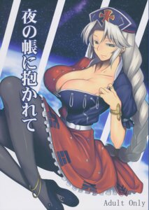 Rating: Safe Score: 34 Tags: cleavage dress jonylaser open_shirt pantyhose touhou yagokoro_eirin User: Radioactive