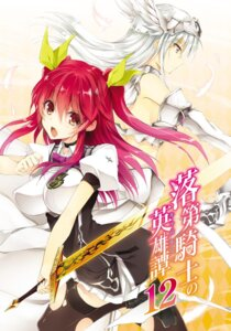 Rating: Safe Score: 43 Tags: jpeg_artifacts rakudai_kishi_no_cavalry seifuku stella_vermillion sword thighhighs torn_clothes won_(az_hybrid) User: kiyoe