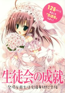 Rating: Safe Score: 39 Tags: dress inugami_kira sakurano_kurimu seitokai_no_ichizon wedding_dress User: crim