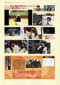 Rating: Safe Score: 2 Tags: suzumiya_haruhi suzumiya_haruhi_no_yuuutsu text User: wurmstag