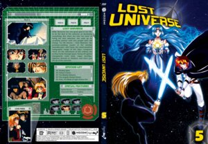 Rating: Safe Score: 5 Tags: canal_volphied disc_cover kane_blueriver lost_universe spreader_of_darkness User: Lua