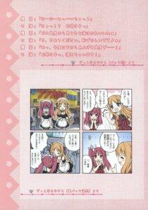 Rating: Safe Score: 6 Tags: 4koma chibi maid matsubara_yuna oda_nanami peco sono_hanabira_ni_kuchizuke_wo User: fireattack