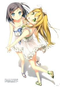Rating: Questionable Score: 107 Tags: azuki_azusa dress hentai_ouji_to_warawanai_neko kantoku nopan see_through tsutsukakushi_tsukiko User: Twinsenzw