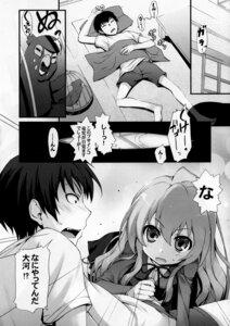 Rating: Questionable Score: 7 Tags: aisaka_taiga inko-chan monochrome mugenkidou seifuku takasu_ryuuji tomose_shunsaku toradora! User: MirrorMagpie