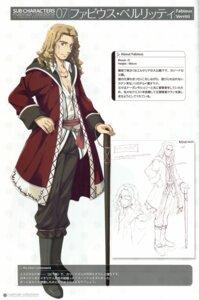 Rating: Safe Score: 2 Tags: character_design fabious_verritti ko~cha male profile_page shukufuku_no_campanella sketch User: admin2