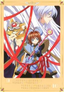 Rating: Safe Score: 3 Tags: calendar card_captor_sakura kerberos kinomoto_sakura tagme weapon yue User: Omgix