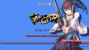 Rating: Safe Score: 6 Tags: clam_chowder japanese_clothes samurai_hormone sword wallpaper User: saemonnokami
