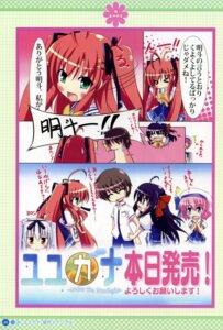 Rating: Questionable Score: 2 Tags: chibi himezono_risa kusunoki_kukune mitha nanawind takasaki_honoka yuyukana yuyuzuki_ako User: fireattack