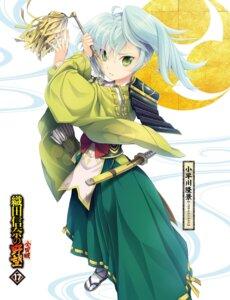 Rating: Safe Score: 14 Tags: armor japanese_clothes jpeg_artifacts kobayakawa_takakage_(nobuna) miyama-zero oda_nobuna_no_yabou sword weapon User: kiyoe