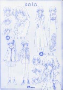 Rating: Safe Score: 2 Tags: monochrome morimiya_aono shihou_matsuri sola User: syaoran-kun