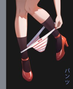 Rating: Questionable Score: 33 Tags: heels pantsu panty_pull red_and_white shimapan undressing User: Dreista