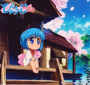 Rating: Safe Score: 4 Tags: binchou-tan binchou-tan_(character) chibi kimono saitou_tetsuhito User: Radioactive