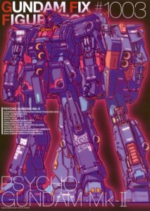 Rating: Safe Score: 5 Tags: crease gundam gundam_zz katoki_hajime mecha zeta_gundam User: Rid