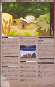 Rating: Safe Score: 1 Tags: melty_blood neko_arc screening tsukihime type-moon User: Irysa