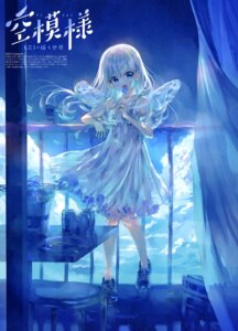 Rating: Safe Score: 14 Tags: dress kei see_through skirt_lift summer_dress wings User: drop