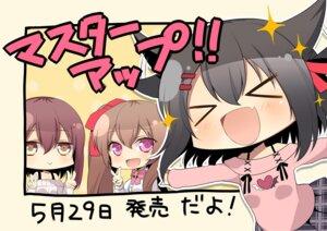 Rating: Safe Score: 11 Tags: animal_ears chibi mikanagi_atori mikanagi_hina mikanagi_yuu namaiki! nounai_kanojo tagme User: moonian
