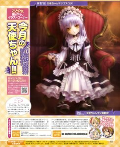 Rating: Safe Score: 57 Tags: angel_beats! gothic_lolita goto-p lolita_fashion tenshi User: drop
