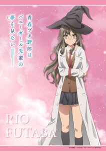 Rating: Safe Score: 20 Tags: futaba_rio megane seifuku seishun_buta_yarou_series sweater tagme witch User: saemonnokami