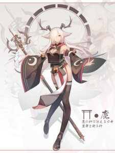 animal ears cleavage horns japanese clothes kkj25 thighhighs weapon #89686