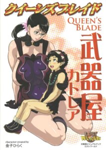 Rating: Questionable Score: 5 Tags: cattleya kaneko_hiraku queen's_blade rana User: HSkeleton