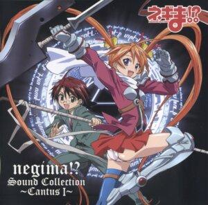 Rating: Safe Score: 4 Tags: disc_cover kagurazaka_asuna mahou_sensei_negima negi_springfield pantsu User: Radioactive