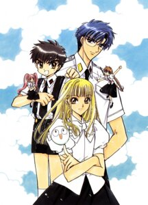 Rating: Safe Score: 3 Tags: clamp clamp_school_paranormal_investigators User: Share