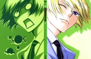 Rating: Safe Score: 7 Tags: male ouran_high_school_host_club suou_tamaki User: pandk2