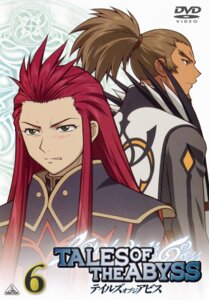Rating: Safe Score: 3 Tags: asch disc_cover hishinuma_yoshihito male tales_of tales_of_the_abyss van_grants User: acas