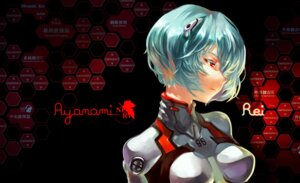 Rating: Safe Score: 16 Tags: ayanami_rei bodysuit neon_genesis_evangelion zlldt2 User: charunetra