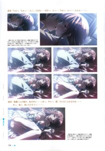 Rating: Explicit Score: 9 Tags: bra breasts minori natsuzora_no_perseus nipples pajama pantsu pussy sawatari_touka shouna_mitsuishi User: fireattack