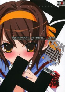 Rating: Explicit Score: 7 Tags: censored fellatio keuma keumaya penis seifuku suzumiya_haruhi suzumiya_haruhi_no_yuuutsu User: Radioactive