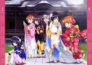 Rating: Safe Score: 8 Tags: akiyama_yukari calendar girls_und_panzer isuzu_hana kimono neko nishizumi_miho reizei_mako takebe_saori User: drop