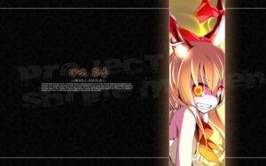 Rating: Safe Score: 7 Tags: ibuki_suika touhou wallpaper User: kkendd