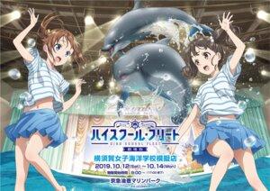 Rating: Safe Score: 16 Tags: high_school_fleet misaki_akeno shiretoko_rin tagme wet User: saemonnokami