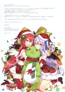 Rating: Questionable Score: 13 Tags: christmas dress heels pointy_ears reverie rie tagme thighhighs uchi_no_himesama_ga_ichiban_kawaii wings User: kiyoe