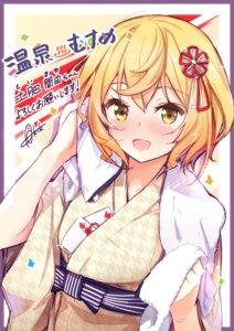 Rating: Safe Score: 25 Tags: azumi_akitake onsen_musume toi_mayu yukata User: saemonnokami