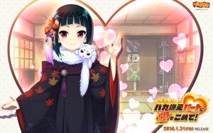 Rating: Safe Score: 24 Tags: baka_moe_heart_ni_ai_wo_komete! kimono praline tachibana_erika takeshi_shinobu wallpaper User: SubaruSumeragi