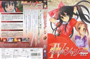 Rating: Safe Score: 5 Tags: disc_cover ito_noizi shakugan_no_shana shana yoshida_kazumi User: Radioactive