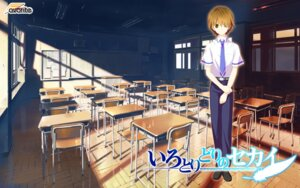 Rating: Safe Score: 4 Tags: ichinose_ayumu irotoridori_no_sekai male tagme wallpaper User: SubaruSumeragi