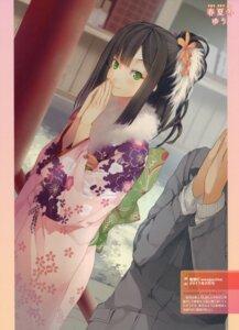 Rating: Safe Score: 49 Tags: akinashi_yuu kimono koi_to_senkyo_to_chocolate shinonome_satsuki User: fireattack
