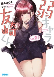 Rating: Questionable Score: 16 Tags: fly jaku-chara_tomozaki-kun sweater User: kiyoe