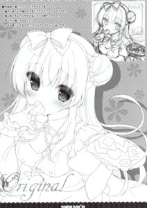 Rating: Safe Score: 7 Tags: monochrome peach_candy yukie User: Radioactive