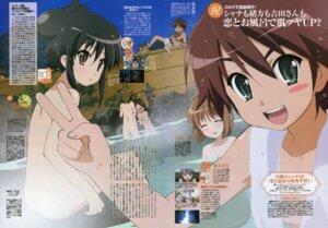 Rating: Questionable Score: 15 Tags: naked ogata_matake onsen ootsuka_mai shakugan_no_shana shana yoshida_kazumi User: vita